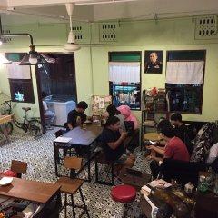 Отель Baan Talat Phlu Бангкок питание фото 2