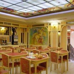 Отель Hôtel Régence Франция, Ницца - отзывы, цены и фото номеров - забронировать отель Hôtel Régence онлайн питание фото 2