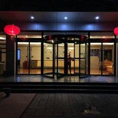 Отель JI Hotel Beijing Capital Airport Китай, Пекин - отзывы, цены и фото номеров - забронировать отель JI Hotel Beijing Capital Airport онлайн фото 5