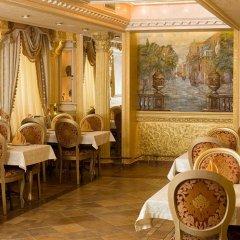 Гостиница Шато фото 2