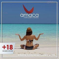 Hotel Amaca Puerto Vallarta - Adults Only с домашними животными
