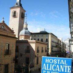 Отель Hostal Alicante фото 9
