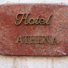 Отель Albergo Athena фото 2