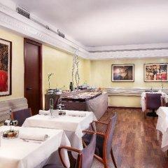 Отель Gran Derby Suites Испания, Барселона - отзывы, цены и фото номеров - забронировать отель Gran Derby Suites онлайн питание фото 2