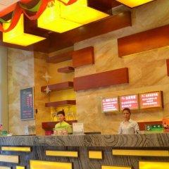 Отель Shanshui Fashion Hotel Китай, Фошан - отзывы, цены и фото номеров - забронировать отель Shanshui Fashion Hotel онлайн питание фото 2