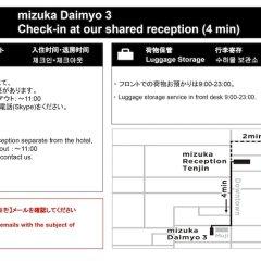 mizuka Daimyo 3 unmanned hotel Фукуока городской автобус
