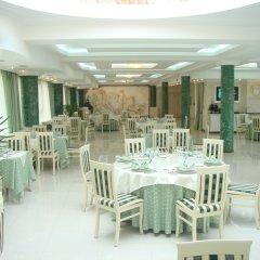 Парк Отель Ставрополь питание