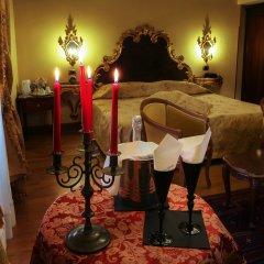 Отель Ca' Alvise Италия, Венеция - 6 отзывов об отеле, цены и фото номеров - забронировать отель Ca' Alvise онлайн в номере