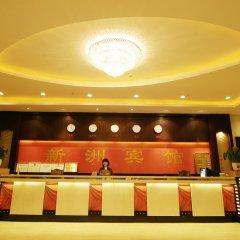 Guangzhou Xinzhou Hotel интерьер отеля