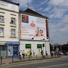 Отель 3City Hostel Польша, Гданьск - 5 отзывов об отеле, цены и фото номеров - забронировать отель 3City Hostel онлайн фото 3