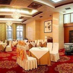 Tianjin Zhengxie Club Hotel фото 2