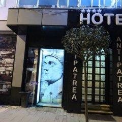 Отель ANTIPATREA Берат гостиничный бар