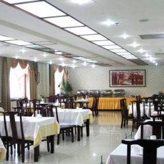 Отель Beijing GuoMen Business Hotel Китай, Пекин - отзывы, цены и фото номеров - забронировать отель Beijing GuoMen Business Hotel онлайн питание