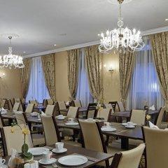 Rixwell Gertrude Hotel питание фото 3