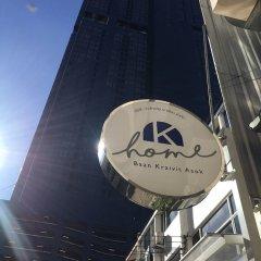Отель K Home Asok Таиланд, Бангкок - отзывы, цены и фото номеров - забронировать отель K Home Asok онлайн приотельная территория
