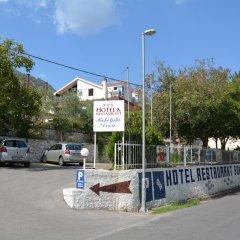 Hotel Bokeljski Dvori парковка