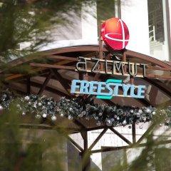 Гостиница AZIMUT Hotel FREESTYLE Rosa Khutor в Эсто-Садке - забронировать гостиницу AZIMUT Hotel FREESTYLE Rosa Khutor, цены и фото номеров Эсто-Садок фото 4