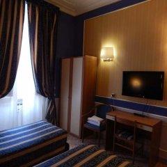 Hotel Milazzo Roma удобства в номере