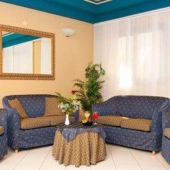 Hotel Augustus комната для гостей фото 2