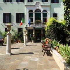 Отель Pensione Accademia - Villa Maravege Италия, Венеция - отзывы, цены и фото номеров - забронировать отель Pensione Accademia - Villa Maravege онлайн фото 5