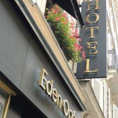 Отель Eden Opera Париж фитнесс-зал