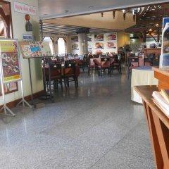 Отель Naklua Beach Resort гостиничный бар
