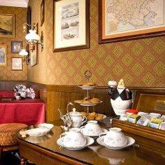 Гостиница Greenwich Yard в Санкт-Петербурге - забронировать гостиницу Greenwich Yard, цены и фото номеров Санкт-Петербург питание