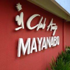 Отель Club Amigo Mayanabo All Inclusive интерьер отеля фото 2