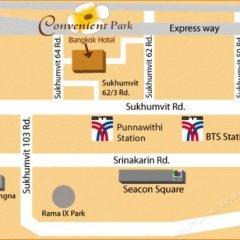 Отель Convenient Park Бангкок городской автобус