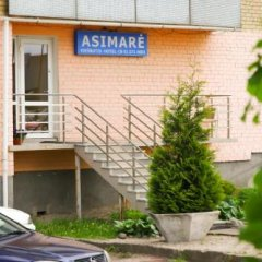 Отель Asimarė Литва, Вильнюс - отзывы, цены и фото номеров - забронировать отель Asimarė онлайн парковка