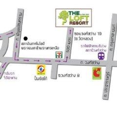 Отель The Loft Resort Таиланд, Бангкок - отзывы, цены и фото номеров - забронировать отель The Loft Resort онлайн городской автобус