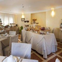 Hotel Vecchio Borgo фото 14