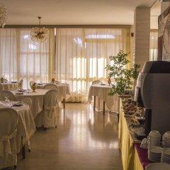 Hotel Fucsia фото 2
