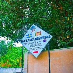 Отель swelanka residence Шри-Ланка, Бентота - отзывы, цены и фото номеров - забронировать отель swelanka residence онлайн
