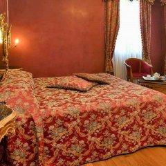Отель Ca' Alvise Италия, Венеция - 6 отзывов об отеле, цены и фото номеров - забронировать отель Ca' Alvise онлайн комната для гостей фото 3