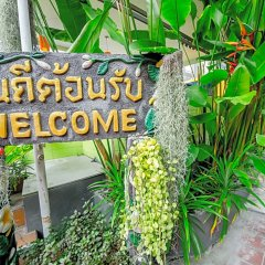 Отель Anantra Pattaya Resort by CPG фото 5