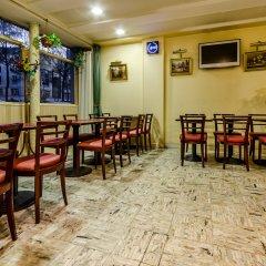 Avenir Hotel Montmartre питание