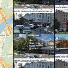 Kremlyovka Hostel Москва приотельная территория