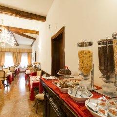 Отель Palazzo Guardi Италия, Венеция - 2 отзыва об отеле, цены и фото номеров - забронировать отель Palazzo Guardi онлайн питание фото 3
