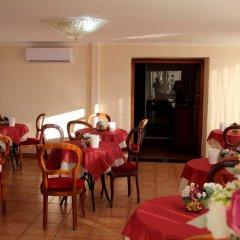 Отель Santa Caterina Италия, Помпеи - отзывы, цены и фото номеров - забронировать отель Santa Caterina онлайн питание