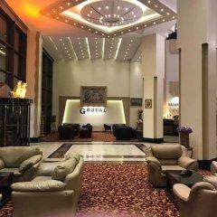 Royal Gaziantep Hotel Турция, Газиантеп - отзывы, цены и фото номеров - забронировать отель Royal Gaziantep Hotel онлайн интерьер отеля