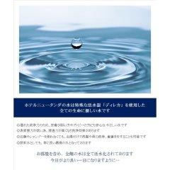 Отель New Tanda Нагасаки спортивное сооружение
