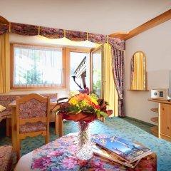 Alpenbad Hotel Hohenhaus комната для гостей фото 2
