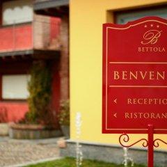 Hotel Ristorante La Bettola Урньяно интерьер отеля фото 2