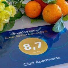 Отель Sant'Agostino apartment Италия, Палермо - отзывы, цены и фото номеров - забронировать отель Sant'Agostino apartment онлайн
