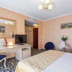 Бутик Отель Калифорния Одесса удобства в номере фото 2