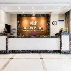 Aishang Business Hotel интерьер отеля фото 2