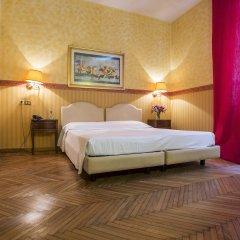 Отель Trinita Dei Monti Рим сейф в номере