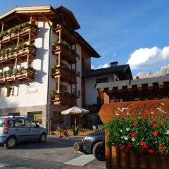 Hotel Rancolin парковка