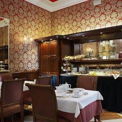Отель Duodo Palace Hotel Италия, Венеция - 2 отзыва об отеле, цены и фото номеров - забронировать отель Duodo Palace Hotel онлайн питание фото 2